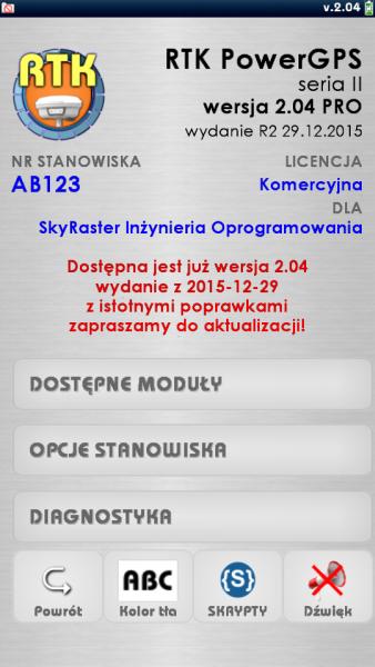 wersja-204